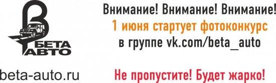 post-13019-0-50987000-1497005150_thumb.jpg