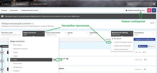 5a02f7075d823_IPSJeep4x4Club-newcontent.thumb.jpg.acc8d4ef8f126a9ec8887b0fd7e2b8cb.jpg