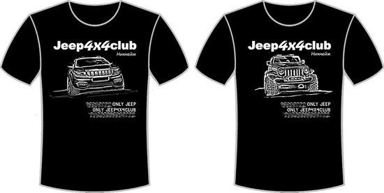 футболка черная эскиз НА ФОРУМ (с ником).jpg
