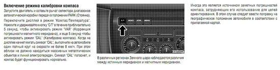 compas1.thumb.jpg.f8bcd6cff5fa26aa8e2379e4e20d291f.jpg