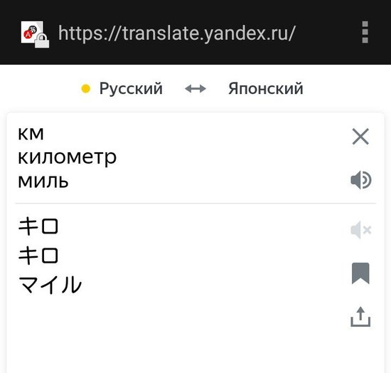 Screenshot_2018-09-14-17-22-30_1.thumb.jpg.b1c82e755509f3066e4dc3a94cda88ea.jpg