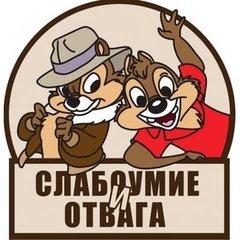 prosto_leha