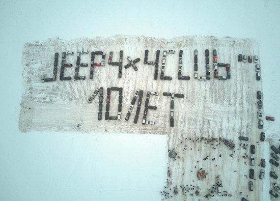 jeep4x4club.ru 4.jpg