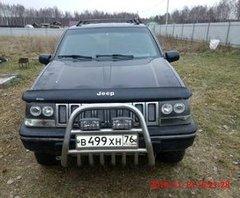76 RUS