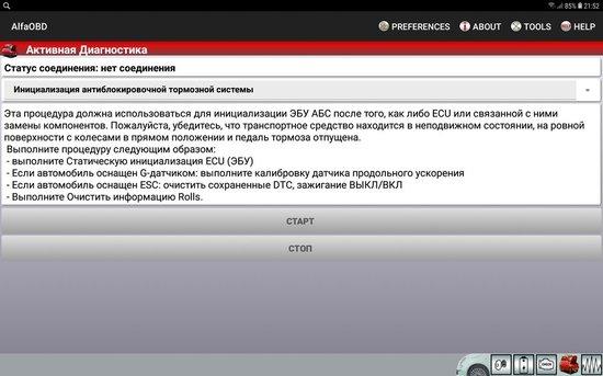 Screenshot_20190417-215225_AlfaOBD.jpg