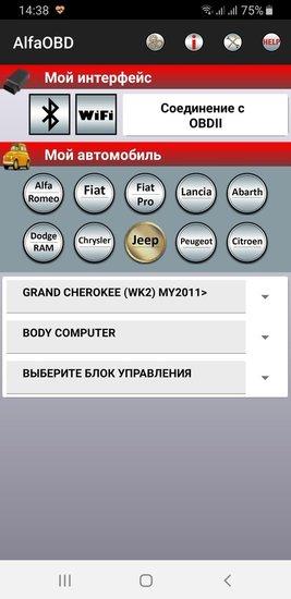 Screenshot_20190418-143843_AlfaOBD.thumb.jpg.5bf491bbb6e5180ab2817be5a9a83030.jpg