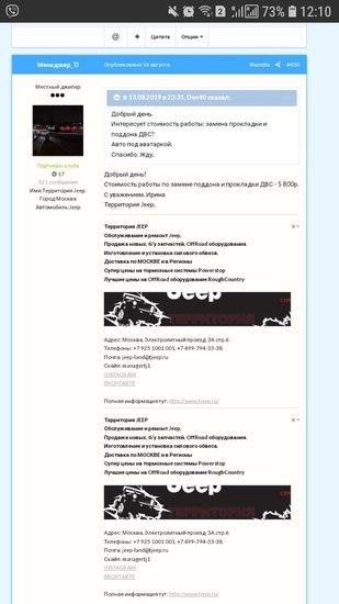Screenshot_20190903-121030_Samsung Internet.jpg