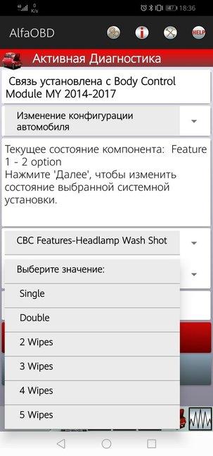 Screenshot_20191212_183618_com.AlfaOBD.AlfaOBD.jpg