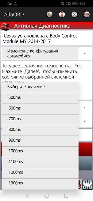 Screenshot_20191212_183820_com.AlfaOBD.AlfaOBD.jpg