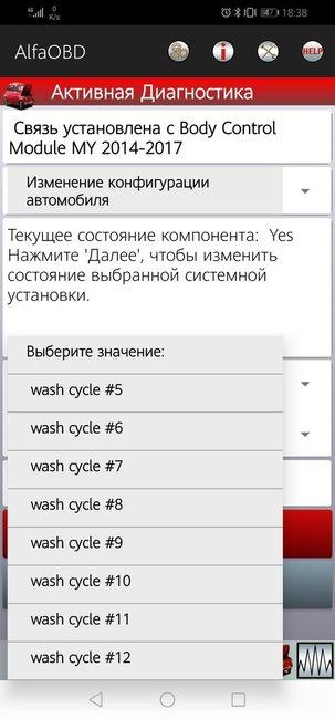 Screenshot_20191212_183829_com.AlfaOBD.AlfaOBD.jpg