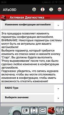 radio_type.jpg.685db4dfd2e6b1f79cd7e9857261b0b1.jpg