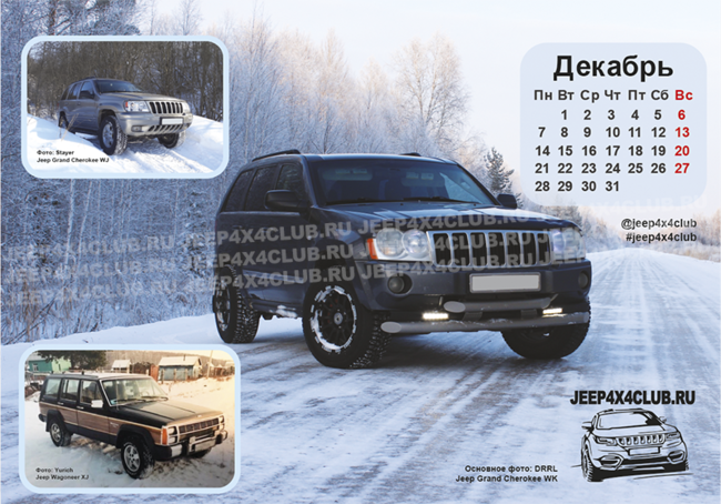 календарь 2020 ПРАВКИ NEW РАСТР ПРЕВЬЮ 12.png