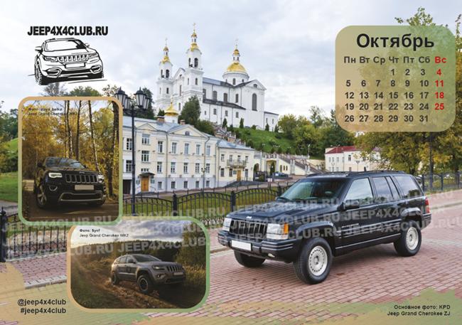 календарь 2020 ПРАВКИ NEW РАСТР ПРЕВЬЮ 10.png