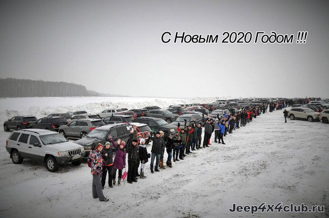 Happy New Year 2020 (1).jpg