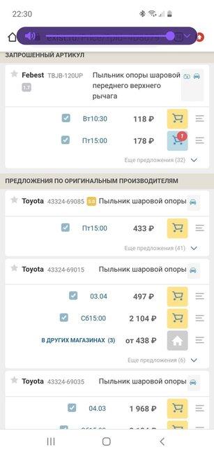 Screenshot_20200226-223034_Chrome.jpg