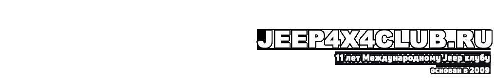 JEEP4x4CLUB