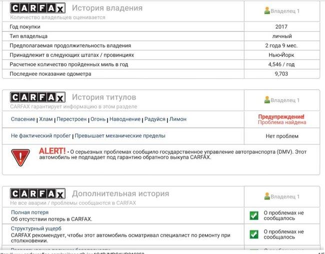 screenshot_220.thumb.jpg.ce3a0de6a38045360c9ee857f4f27c5c.jpg