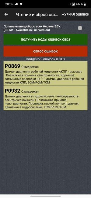 Screenshot_20200625-205614.thumb.jpg.eaf8c3686ddd52e97eeb5512932e85f9.jpg