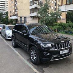 Странник_rus