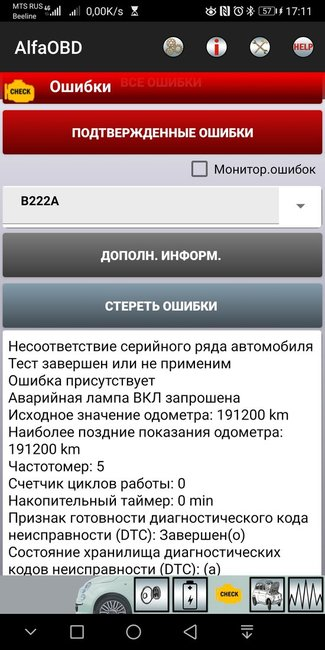 Screenshot_20200707_171125_com.AlfaOBD.AlfaOBD.jpg