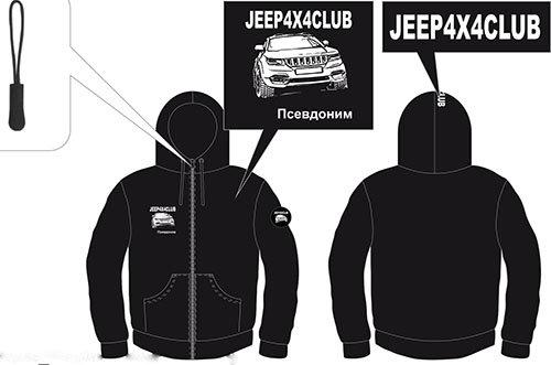 12.08.20 толстовка Jeep в тему!.jpg