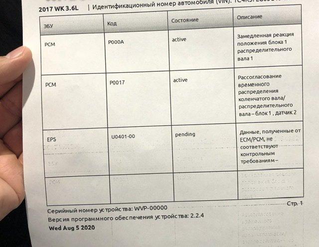 CDCC8825-9B6F-4E66-90FD-88D57BEAECF8.jpeg