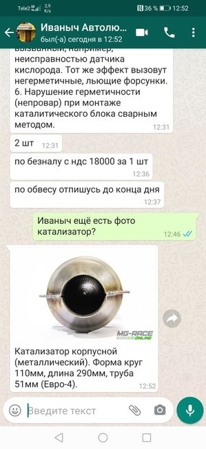 TOBF9970.JPG
