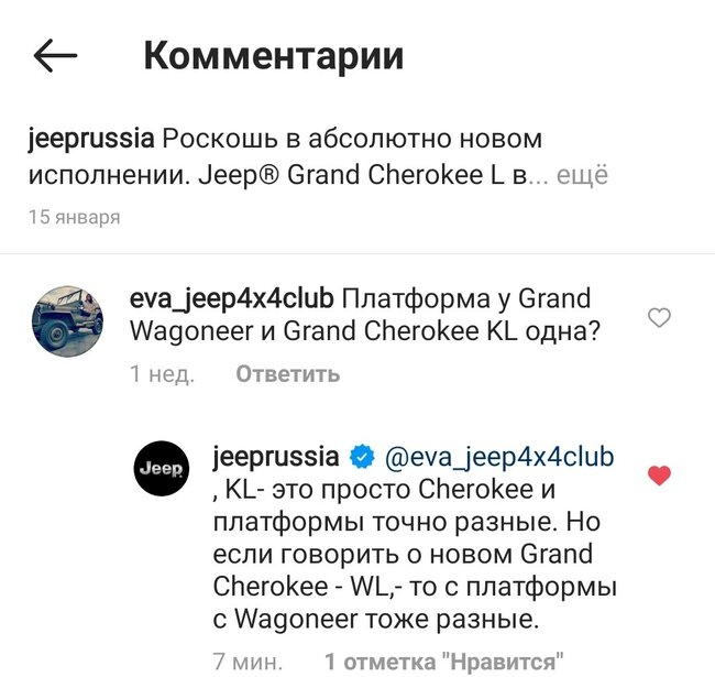 Screenshot_20210125-095424_Instagram.jpg