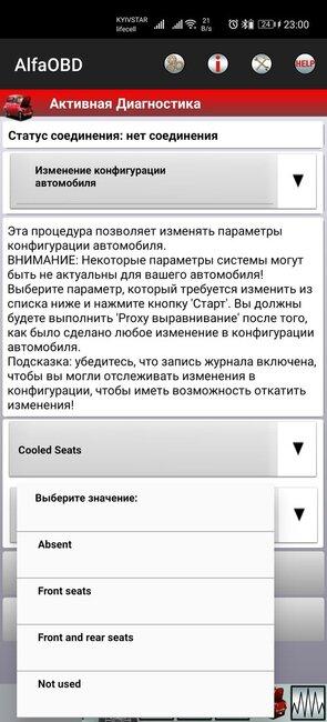 Screenshot_20210401_230007_com.AlfaOBD.AlfaOBD.jpg