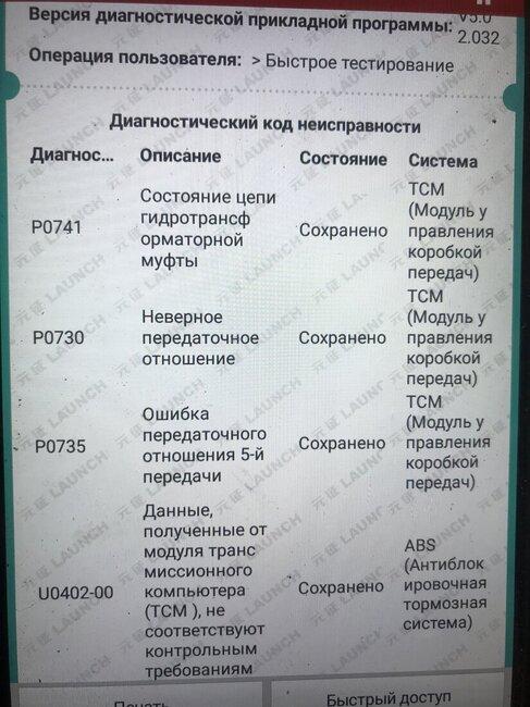 8FF680BD-AA97-4486-A2D2-1C498E9CF662.jpeg