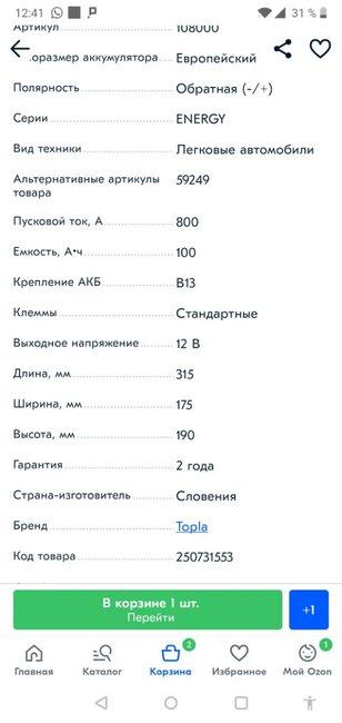 Screenshot_20210603-124137.jpg