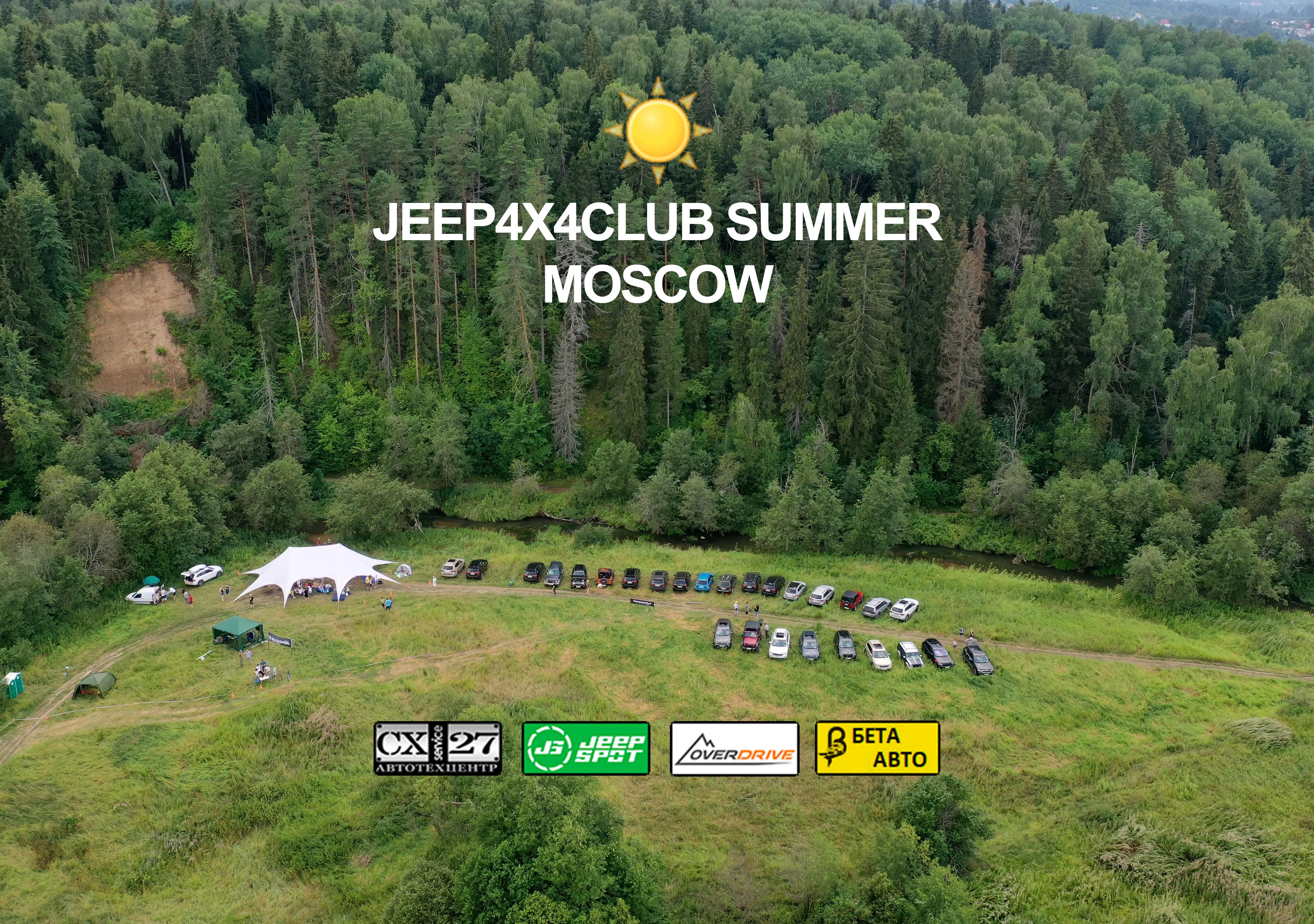 Клубный выезд: JEEP4X4CLUB SUMMER!
