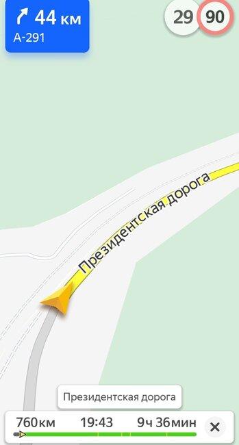 Screenshot_20210701-100708_YandexNavi.jpg