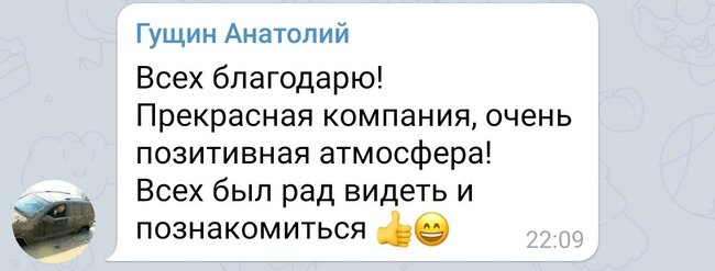 Screenshot_20210719-162820_Telegram.jpg