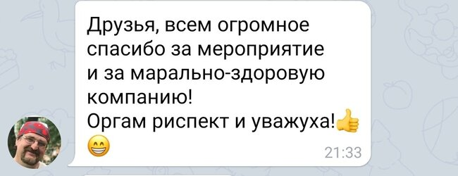 Screenshot_20210719-162833_Telegram.jpg
