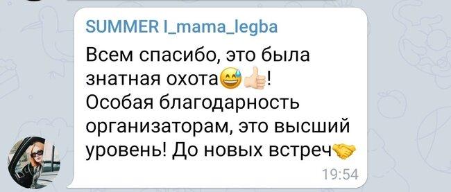 Screenshot_20210719-162906_Telegram.jpg