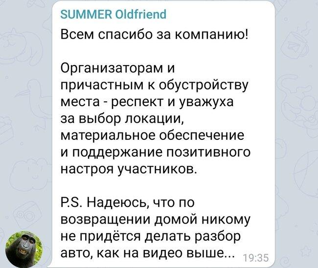 Screenshot_20210719-162924_Telegram.jpg