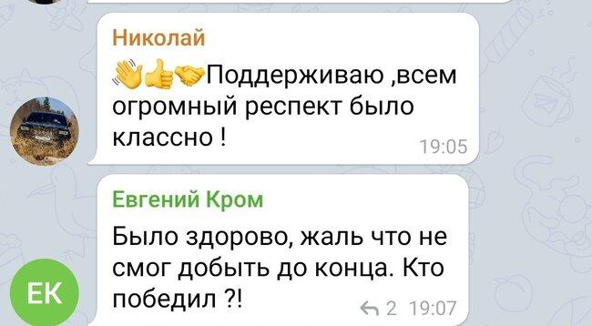 Screenshot_20210719-162948_Telegram.jpg