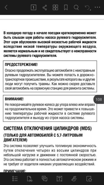 Screenshot_20211014-014200_Foxit_PDF.thumb.png.0028f77c883355f027db9a152ea5061b.png